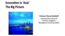 Thumbnail for entry Innovation Seminar Unit 1 - Defining Innovation