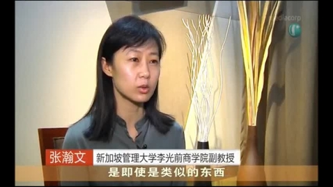 Thumbnail for entry Selling handicrafts through vending machines brings down costs, and improves sales, Channel U (Singapore News Tonight, 11pm), 30 Dec 2018