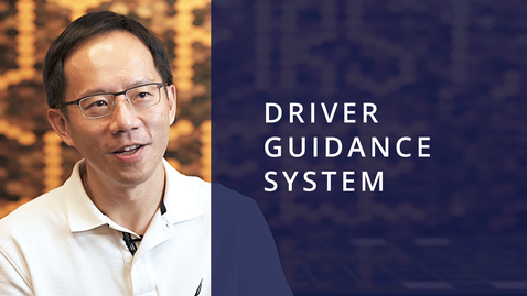 Thumbnail for entry Driver Guidance System (DGS)