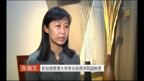 Thumbnail for entry Selling handicrafts through vending machines brings down costs, and improves sales, Channel 8 (Singapore News Tonight, 630pm), 30 Dec 2018