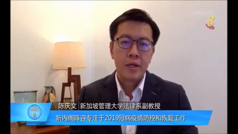 Thumbnail for entry Cabinet reshuffling, Channel 8 (Hello Singapore, 6.30pm), Jul 28