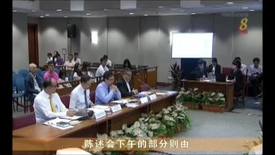 Thumbnail for entry Parliamentary Select Committee public hearings (Ch 8, 10pm)