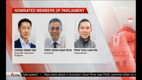Thumbnail for entry Nine new Nominated Members of Parliament to be appointed, CNA (Singapore Tonight, 10pm), Jan 14