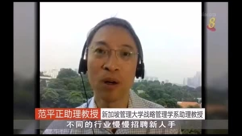 Thumbnail for entry Taxi operators reported a sharp drop in passengers   Channel 8 (News Tonight, 10pm) Jun 11