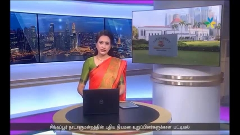 Thumbnail for entry Nine new Nominated Members of Parliament to be appointed, Vasantham (Tamil Seithi, 8pm), Jan 14