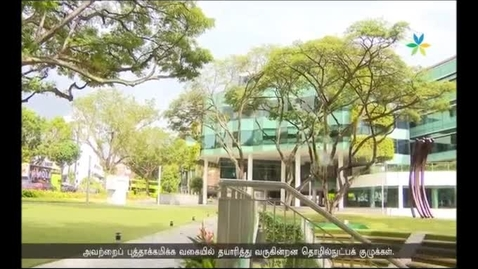 Thumbnail for entry Singapore universities hold virtual open houses due to COVID-19, Vasantham (Tamil Seithi, 830pm), Feb 21