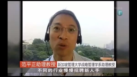 Thumbnail for entry Taxi operators reported a sharp drop in passengers   Channel U (News Tonight, 11pm) Jun 11