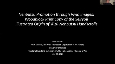 Thumbnail for entry Yayoi Shinoda - Nenbutsu Promotion through Vivid Images: Woodblock Print Copy of Seiryōji Illustrated Origin of Yūzū Nenbutsu Handscrolls