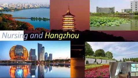 Thumbnail for entry China 101
