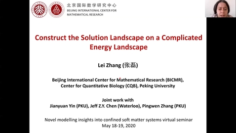 Thumbnail for entry Novel modelling insights into confined soft matter systems virtual seminar - L Zhang - Beijing International Centre for Mathematical Research, Peking University