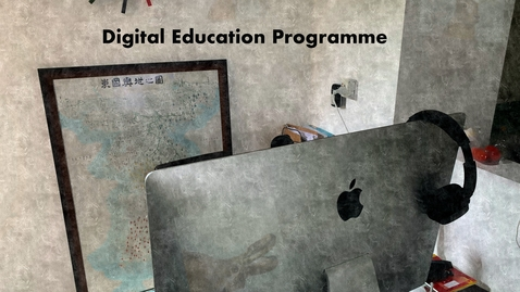 Thumbnail for entry Digital Education Programme Podcast 8: The one where we speak to Vilius Slapelis about his travels, his work, and his future aspirations