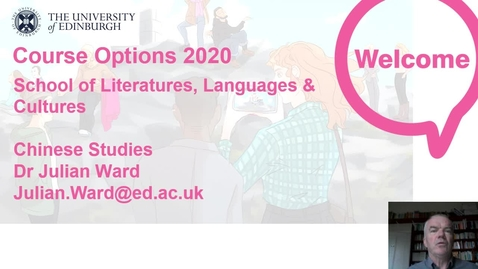 Thumbnail for entry LLC - Chinese Studies Course Options 2020