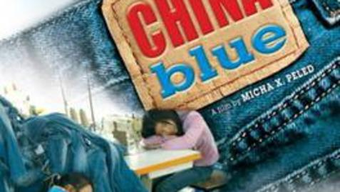Thumbnail for entry China Blue