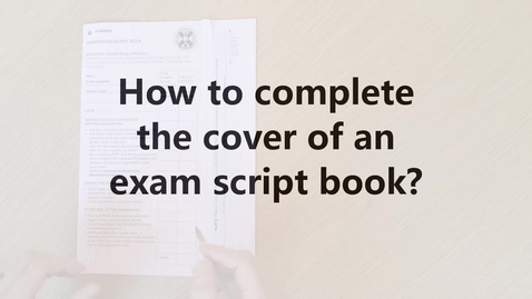How to fill in the cover of an exam script book?
