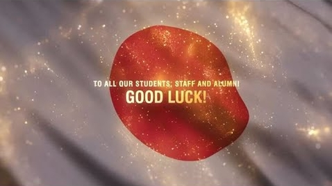 Thumbnail for entry Tokyo 2020 Good Luck Video