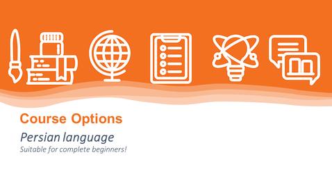 Thumbnail for entry Persian language - Course Options Hub 2021 - LLC