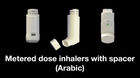 Thumbnail for entry Metered dose inhalers with spacer (Arabic)