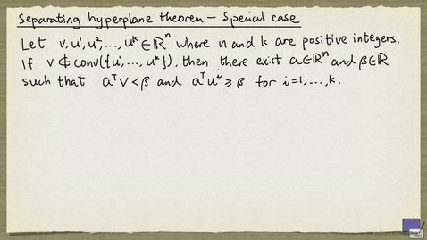 Thumbnail for entry 2 - Separating hyperplane theorem - special case