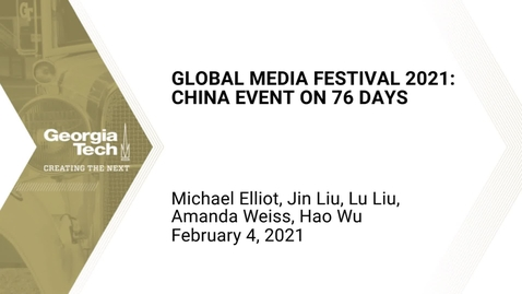 Thumbnail for entry Global Media Festival - Documenting Wuhan: Q&A with Filmmaker Wu Hao