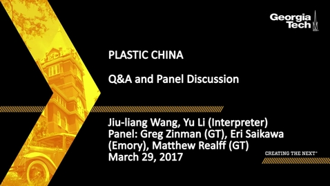 Thumbnail for entry SPAG Media Festival Plastic China Discussion - Jiu-liang Wang