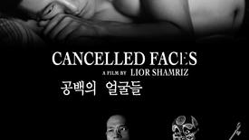 Vorschaubild für Eintrag Cancelled Faces
