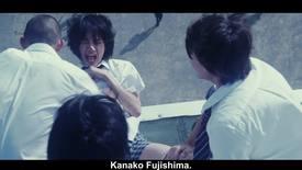 Vorschaubild für Eintrag The World of Kanako