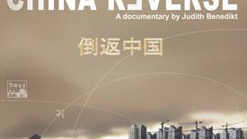 Vorschaubild für Eintrag China Reverse