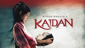 Vorschaubild für Eintrag Kaidan