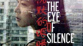 Vorschaubild für Eintrag The Eye of Silence