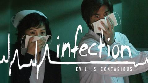 Infection –  Kansen