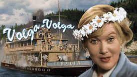 Vorschaubild für Eintrag Volga-Volga