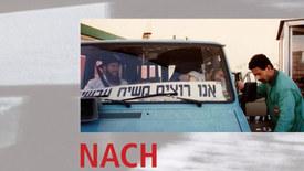 Vorschaubild für Eintrag Nach Jerusalem