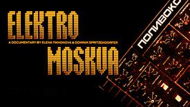 Vorschaubild für Eintrag Elektro Moskva