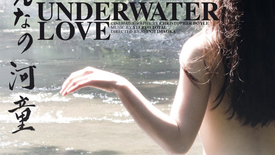 Vorschaubild für Eintrag Underwater Love - A Pink Musical