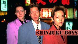 Vorschaubild für Eintrag Shinjuku Boys