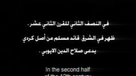 Vorschaubild für Eintrag Waiting for Sallah el Din