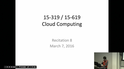 Thumbnail for entry Cloud Computing - 3/7/2017