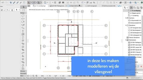 Thumbnail for entry ARCHICAD Les 08: Vliesgevel