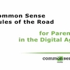 Thumbnail for channel Digital+Parent+Resources