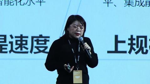 Thumbnail for entry 与云同行 大型民营企业人资管理弯道超车