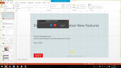 Eloqua WeChat Integration Product Training - 18C New Features (CN