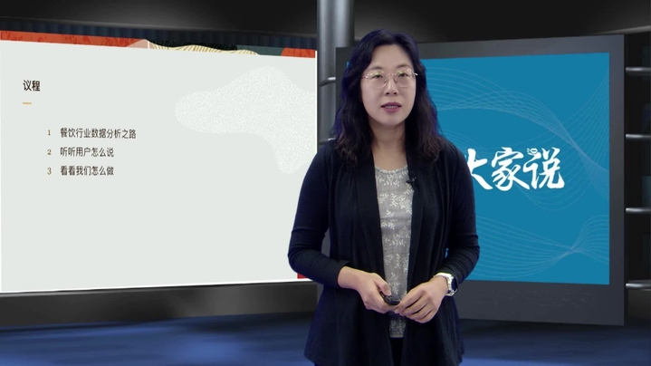 Thumbnail for channel 甲骨文云学院