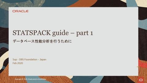 Thumbnail for entry 2639025.1 - [ビデオ] STATSPACK ガイド - Part1