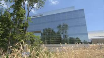 About Twinsburg Family Health & Surgery Center