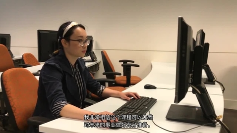 Thumbnail for entry FedUni Information Technology student testimonial with Chinese subtitles