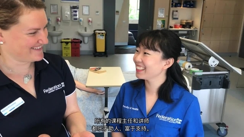 Thumbnail for entry FedUni Bachelor of Nursing student testimonial with Chinese subtitles