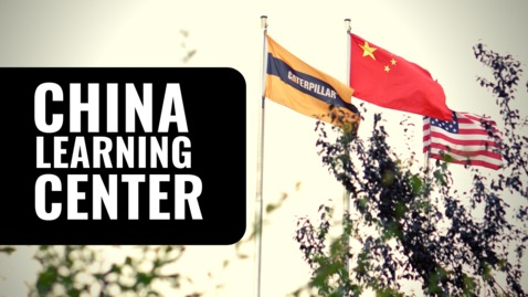 Thumbnail for entry China Learning Center