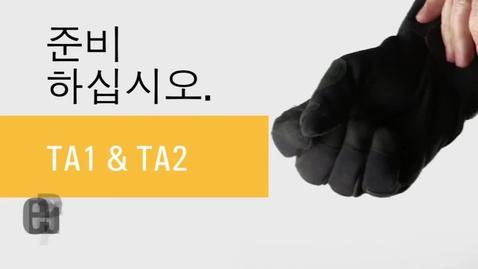 Thumbnail for entry 10K.TA1 & TA2 Inspections on your Cat® Machine _KOREAN