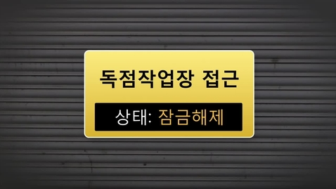 Thumbnail for entry 18K.Cat® Dozer | Undercarriage Track Maintenance _KOREAN