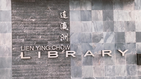 Thumbnail for entry Lien Ying Chow Library Orientation Video